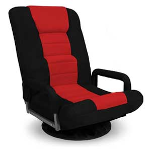 Best Choice Products 360-Degree Swivel Gaming Floor Chair